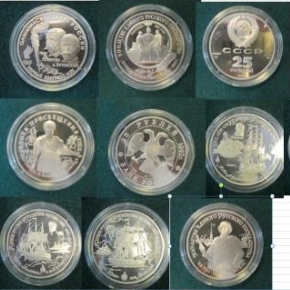 Предмети нумізматики та фалеристики (колекційні монети, матеріал виготовлення: паладій 999°) у загальній кількості 17 одиниць (детальна інформація в публічному паспорті активу)